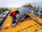 苏州吴中区城南太阳能专业维修,水管漏水维修显示不正常