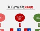 【云海螺外教】外教英语加盟/在线英语加盟/英语加盟