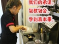 深圳甜品加盟,深圳甜品原料设备供应,甜品技术培训