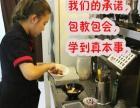 深圳甜品加盟,台湾芋圆甜品加盟