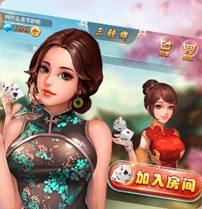 新郑本地有什么好的棋牌游戏开发商