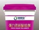 惠州市固硕宝建材有限公司加盟 油漆涂料