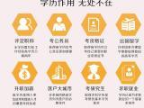 沈阳师范大学成人学历在报名