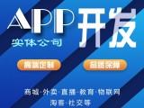 郑州软件开发公司,郑州软件开发,郑州软件开发表