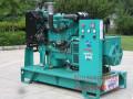三明柴油发电机组回收,三明收购二手发电机公司