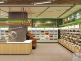 济南超市滞销,你可以这样做!超市货架批发 时尚货架