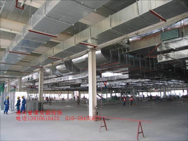 长沙中央空调通风管道安装通风管道设计制造公司
