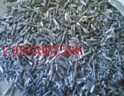 专业回收废断硅钼棒,纯钼电极 钼板 钼粉 收购梅花镍