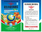 恒利塑编为您提供质量好的化肥编织袋_化肥编织袋生产厂家