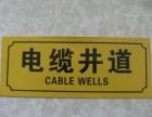真彩赞成印刷专业制作双色板