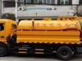 江北24小时疏通厕所2800787丶马桶地漏丶坐便器