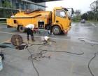 北辰区果园新村抽粪 抽污水 化粪池清理 管道疏通 高压清洗