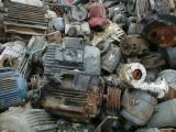 台州临海废品回收,黄岩废铝回收,椒江废铁回收,