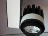 供应LED轨道灯 30W COB 导轨灯 最新款 带导光柱