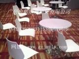 广州租赁葫芦椅会展家具洽谈桌椅白色葫芦椅