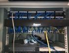 南通专业维修王牌电话交换机线路 11年电信级