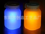 创典正品sun jar双色中文彩盒加粗铁扣太阳能罐 00744
