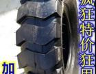 莱工两头忙专用轮胎825-16小叉车轮胎厂家发货