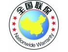 欢迎访问% 天津西门子冰箱网站售后服务维修保养清洗咨询电话