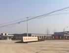 曲阜钢结构厂房车间对外出租