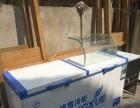 转让2手大冰柜(1.7米长)