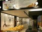 0加盟费,全程扶持,全国十大品牌麦莎蒂斯烘焙蛋糕