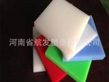 大量批发高密度超高分子量聚乙烯板材 抗静