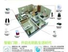 德鑫隆智能化系统,楼宇可视对讲,智能家居