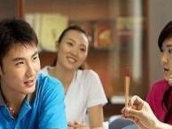 南通托福英语培训班、沃尔得分享托福口语如何得高分