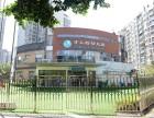 泸州幼儿园加盟哪家强,才儿坊幼儿园,新加坡国际品牌幼儿园