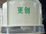 新塘注塑厂模具厂冷却塔冷水机水泵水管系统一体化设计 安装
