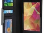 谷歌Google Nexus 7 二代保护套 新N7 2代皮套 插卡皮套