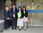 广西留学日本-我们用实际案例说话-4年16期零拒签