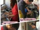 培训秘制椒麻鸡、米粉、凉皮、小锅抓饭、早餐、烧烤技术