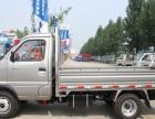 【小货车搬家拉货提货】拉的多价格低帮装卸可进车库