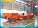 河南帕菲特BXC轨道平车,蓄电池车间搬运设备电动平车