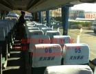 客车大巴车广告椅套公交车座套捷达出租车座椅套帽头定做