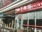 (个人)生产路繁华路段营业中快餐店转让