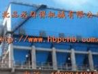 供应河北品丞pc燃煤电厂75T锅炉静电除尘器改布袋除尘器
