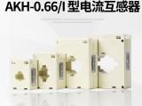 安科瑞低壓電流互感器AKH-0.66-30I 100 5A