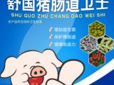舒国 EM益生菌 养殖专用EM菌 发酵床