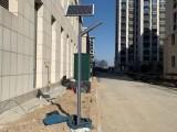 英利太陽能路燈