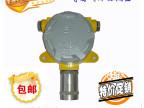 厂家优惠促销 包邮 有毒气体探测器 有毒气体报警器 品质保证