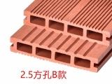 贵州木塑地板