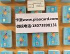 香港联通卡国内使用
