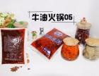 串根香食品厂