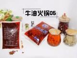 串根香食品廠
