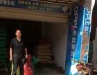 芷江 新店坪镇街上 原烟草站对 商业街卖场 100平米