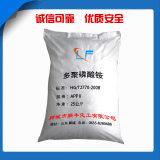 供应高聚合度多聚磷酸铵 厂家直销高效阻燃剂多聚磷酸铵 APPII型
