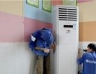 出售冰箱、空调、洗衣机、电视机等等,价格合适、质量保证